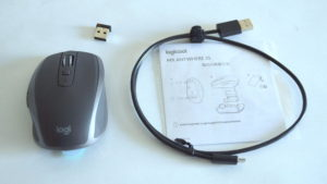 MX Anywhere 2S Wireless Mobile Mouse MX1600sGRの付属品
