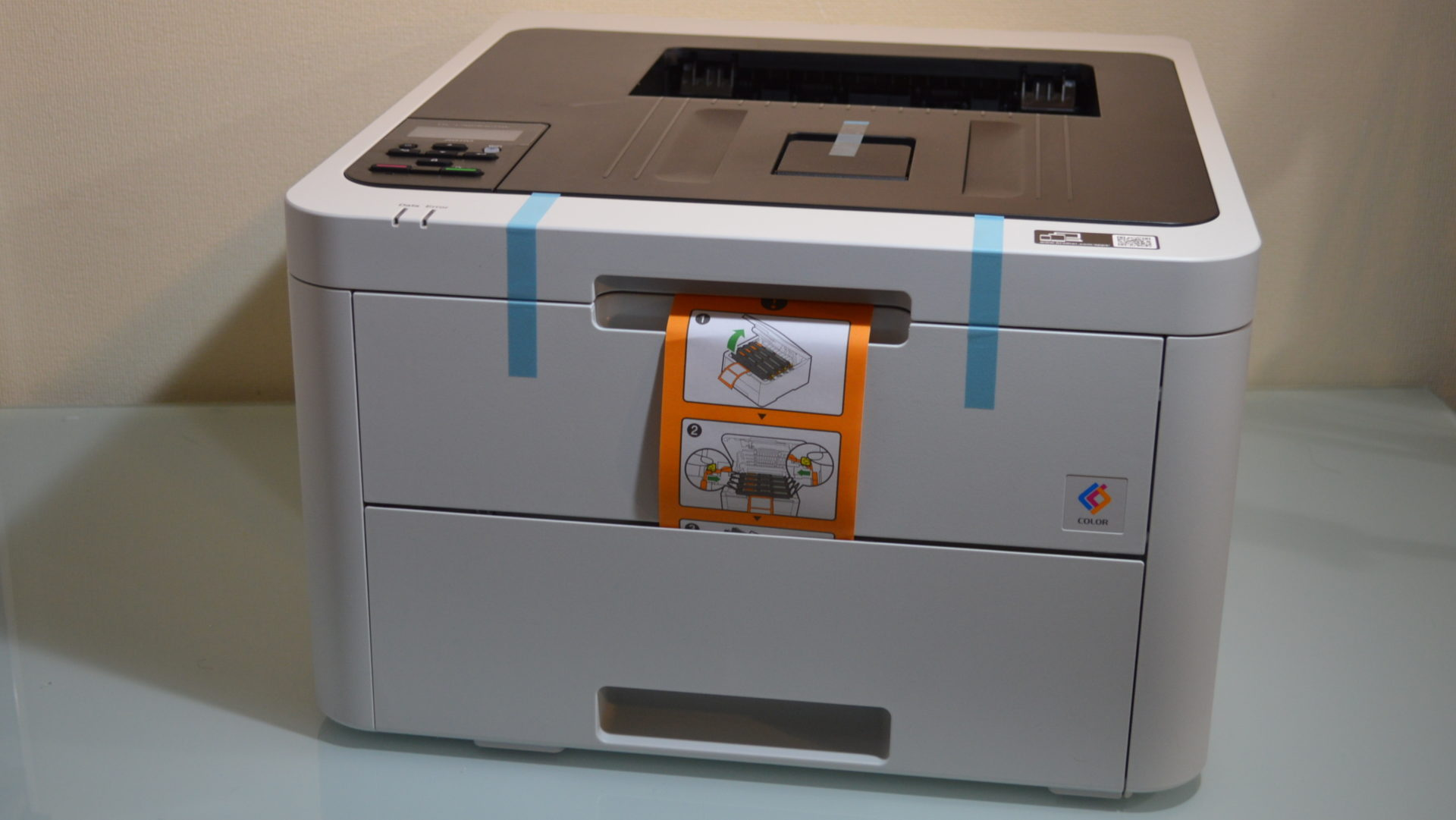 Brother Justio HL-L3230CDW review
