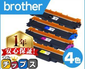インクのチップスの4色セット(TN-293BK+TN-297C+TN-297M+TN-297Y)