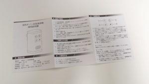 yuede JM-05 (CCQ-104-Y) 取扱説明書