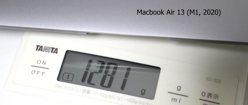 Macbook Airの重さは1,281gg