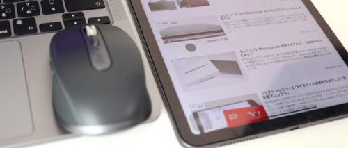 MX ANYWHERE 3 MX1700GRをiPad Air4でつかっているところ