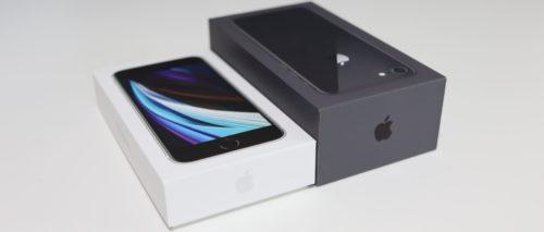 iPhone 8とiPhone SE2のパッケージを比較