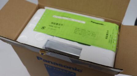 Panasonic FD-F06A7-A布団乾燥機の保証書