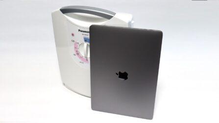 Panasonic FD-F06A7-A布団乾燥機とmacbook
