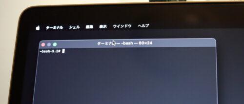 Macのターミナルの画面