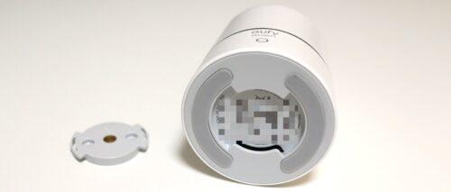Anker Eufy IndoorCam 2K Pan & Tiltの底面デザイン
