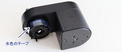 Qrio Lockの青いテープ