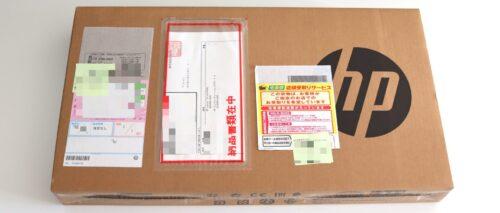 HP 15s-eq1000の配送パッケージ