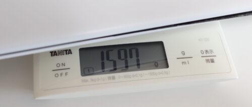 HP 15s-eq1000は、1597gの重さ