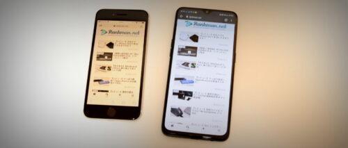 iPhoneSE2とOppo Reno3Aの比較