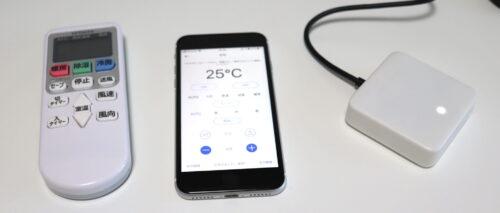SwitchBot Hub Miniとエアコンのリモコン