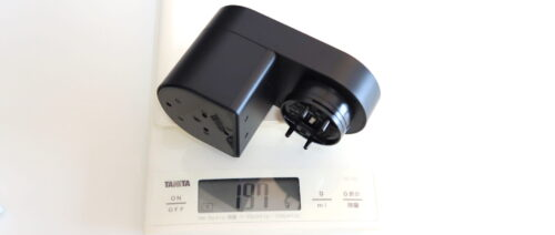 Qrio Lockは147gの軽さ