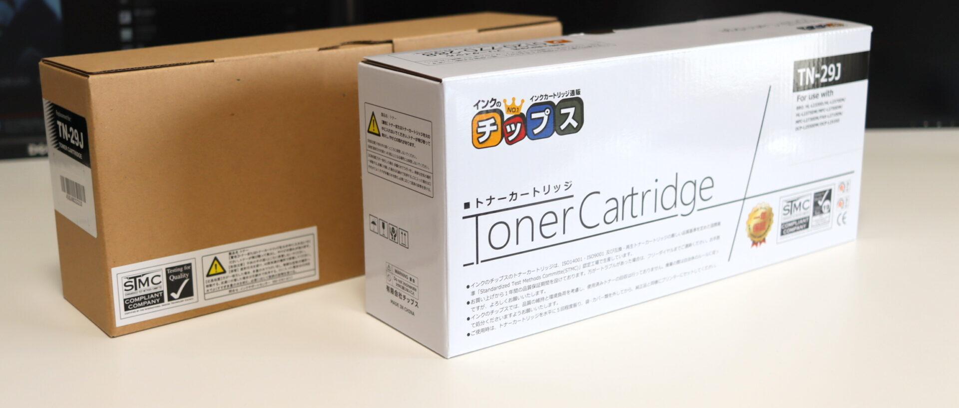 インクのチップス製トナーのパッケージ2種類