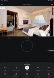 """Anker Eufy IndoorCam 2K Pan & Tiltの操作用アプリ""""Eufy Security"""""""