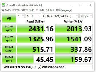 crystaldiskmarkによるWDS960G2G0Cの測定結果