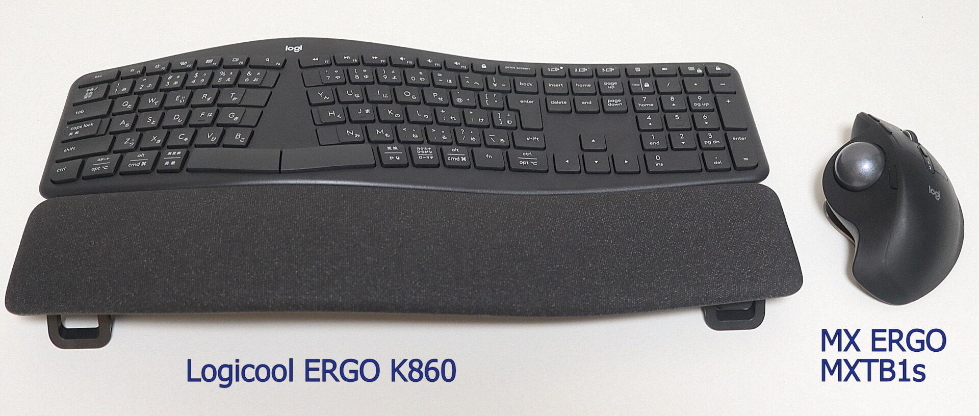 ロジクール ERGO K860 エルゴノミック スプリット キーボードのレビュー