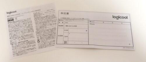 ERGO K860のマニュアルと保証書(2年保証)